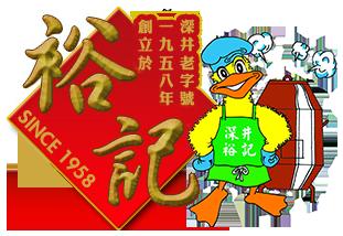 yuekee_logo